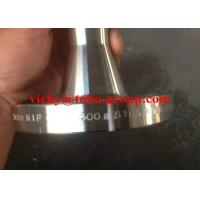 Buy cheap Corrosion Resistance Forged Steel Flanges from wholesalers