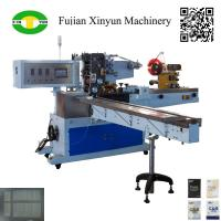 Quality High speed automatic handkerchief tissue paper packing machine for sale