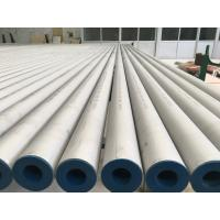 Quality Nickel Alloy Pipe ASME SB677 / ASTM B677 / B674, UNS N08904 / 904L /1.4539 / Pickled Annealed for sale