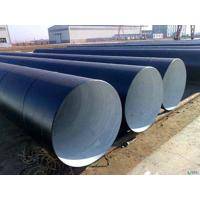 Quality Petroleum / natural gas SSAW Steel Pipe Gr.A Gr.B X42 , Bevel / spiral welded pipe for sale