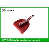 Buy Customized Household Cleaning Products Small Broom And Dustpan Set HB1245 at wholesale prices