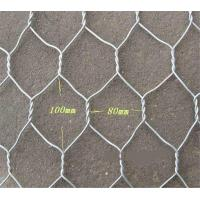 Quality 2x1x1 Flat Wire Mesh Galvanized Wire Gabion Baskets For Water Protecting Application for sale