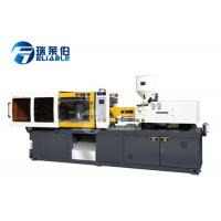 Quality Economic Cap Injection Molding Machine , Hand Injection Moulding Machine for sale