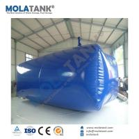 China mola tank chongqing top selling TPU pressure tank bladder for water treatment for sale