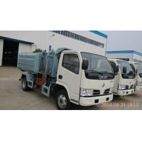 Buy dongfeng side loader garbage truck, gabage truck with wastes bin for sale, at wholesale prices