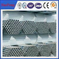 Quality New arrival! Aluminium extruded tubing/ cosmetic aluminium tube 8mm/ thin wall alu tubes for sale