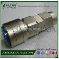 Quality NITTO Type Quick Coupling for sale