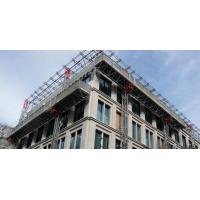 China High Aerial Safe Mast Climbing Work Platform Scaffold / Suspended One Year Warranty on sale