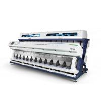 Quality Hawkeye Recognition Camera Optical Sorting Machine For Grain Cereal Rice for sale
