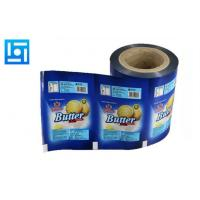 Quality Heavy Duty Plastic Roll Film Recycling Non - Leakage Strong Sealing Strength for sale