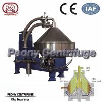 Quality Automatic Centrifuge Filter System Microalgae Dewatering Centrifuge Oil Filters for sale