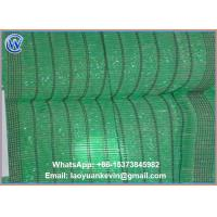 China Green ageing resistance HDPE Shade Net on sale