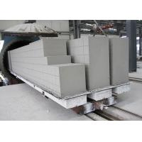 Quality Light Weight AAC Block Manufacturing Plant Fly Ash Brick 380kw - 450kw for sale