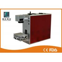 Quality Air Cooling Fiber Metal Laser Engraving Machine For Gold / Stainless Steel / Silver for sale