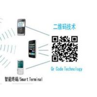 Buy Easy Scan Audio Tour Guide Equipment T1 Qr Code Scanner Multiple Forms Presentation at wholesale prices
