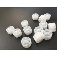 Quality KLB04 MBBR Bio Media With 16*10mm  Size And  Virgin HDPE Material For White Color for sale