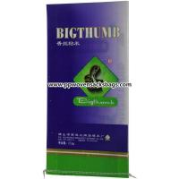 Quality 25kg Bopp Laminated Agricultural Bags for Packing Sticky Rice with Color Printing for sale