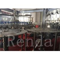 Quality Automatic Carbonated Drink Filling Machine Gas Beverage Equipment For CO2 Water Juice for sale