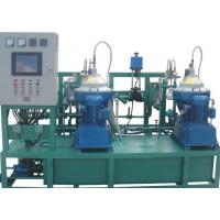 Quality 4000 L/H Heavy Oil Purification Systems Filter Separator CCS BV Certification for sale
