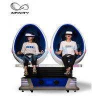 Quality INFINITY Amusement Park 9D VR Cinema / VR Simulator Chair Playstation Machine For Adults for sale