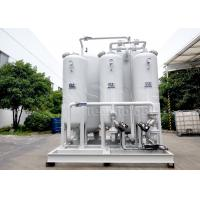 China PLC Control Psa Oxygen Concentrator Machine For Electric Furnace Steel Making on sale
