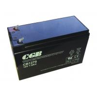 Quality High Capacity 12V 7AH Sealed Lead Acid Battery Rechargeable Long Life for sale