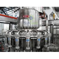 Quality Pet Bottling Juice Filling Machine Fully Automatic With Multi-Head for sale