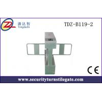 China OEM Pedestrian Automatic Swing Barrier Gate with RFID access control reader , waterproof on sale