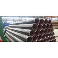 Buy LSAW Steel Pipe at wholesale prices