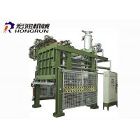 Quality Fully Automatic EPS Shape Molding Machine With PLC English Touch Screen for sale