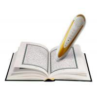 Quality High speed Digital Holy Quran Read Pen , Musilin Quran Learning Pen for sale