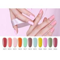 Buy cheap Free Samples Bright Multi Colors Healthy Resin Material Non Toxic UV Gel Color from wholesalers