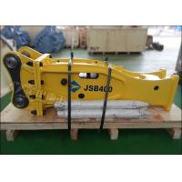 Quality Silence Type Excavator Rock Hammer 260kg Fit Kobelco SK55 Mini Excavator for sale