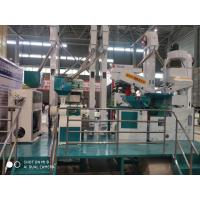 China 120T Rice Milling Equipment/Rice Mill Machine/ Rice Mill Plant For Grain Processing And machinewith after-sales service on sale