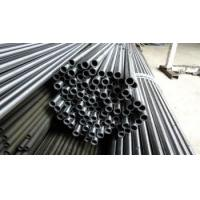 Quality Precision Seamless Steel Pipe, BS 3059-2 for sale
