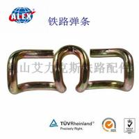Quality Elastic Rail Clip for sale