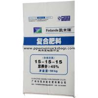 Buy cheap Polypropylene White PP Woven Bags for Packing Chemicals , Rice , Sugar , Wheat 25kg ~ 50kg from wholesalers
