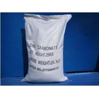 China Basic zinc carbonate for desulfurizer on sale