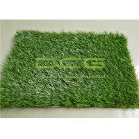 Quality Anti - UV Landscape Decoration Natural Looking Artificial Grass For Home Lawns for sale