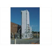 China Cryogenic Industrial Nitrogen Generation Plant / Equipment 1000 – 6000 m³ / hour suppliers