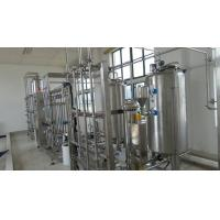 China Ultra pure water plant /Ultra purified water equipment for pharmaceutical & medical industry on sale