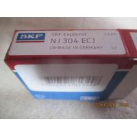 Buy Small size single row Angular Contact Ball Bearing NJ304ECJ steel cage for at wholesale prices