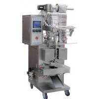 Quality powder vertical automatic packaging machine factory the best packing machine for sale