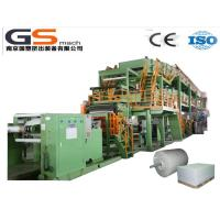 Quality Single Screw Extruder Stone Paper Production Line For Wall Paper Folding Resistant for sale