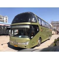 Quality Luxury Higer Two Door Used Tour Bus Diesel 25-71 Seats 2015 Year for sale