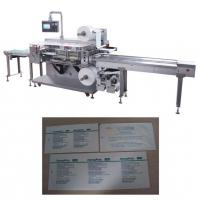 Quality DYF-300A medical dressing packing machine for sale