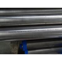 Buy cheap Incoloy Pipe , B163/ B423 /B407 Incoloy 800/ 800H/800HT/825 /925/926 Solid and Hot Finished , 8