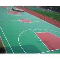Quality Seamless Polyurethane Playground Surface Materials Outdoor Asphalt Base for sale