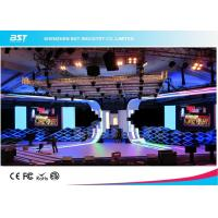 Quality SMD2121 P8 High resolution curtain led display high brightness for event show for sale