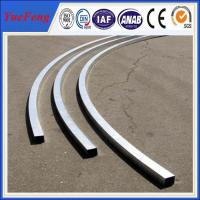 Quality aluminium pipe 6061 guangzhou port / cnc tube bending service / 15mm aluminum tube for sale